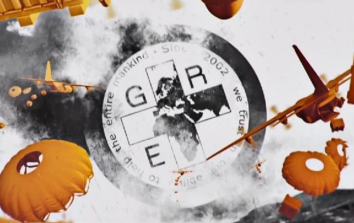 GRE-697